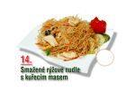 Smažené rýžové nudle s kuřecím masem