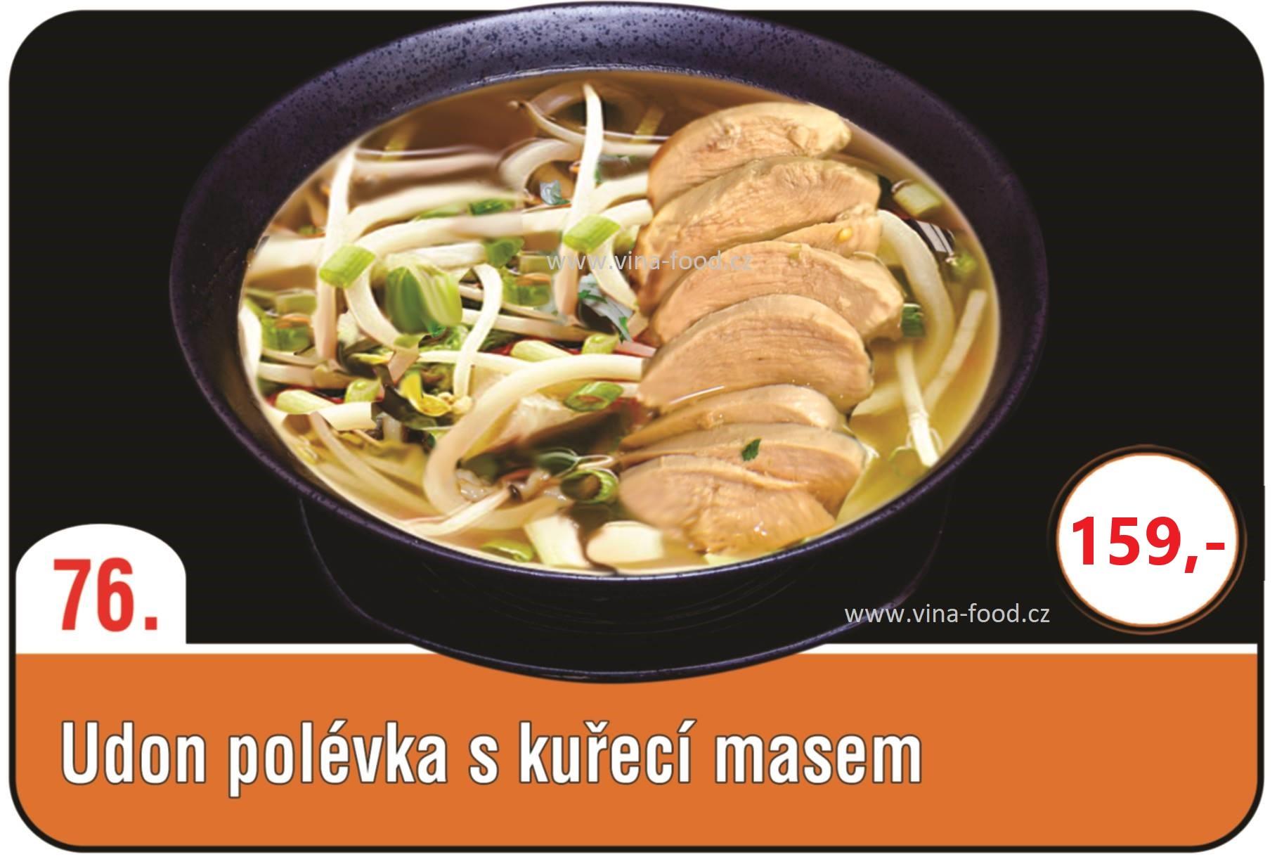Udon polévka s kuřecí masem