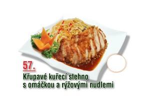 Křupavé kuřecí stehno s omáčkou a rýžovými nudlemi